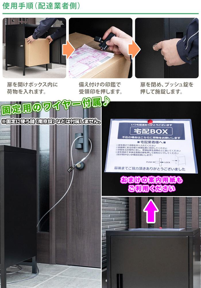 不在時 荷物受け取り 簡単設置 宅配BOX 玄関設置 印鑑収納搭載 - aimcube画像4