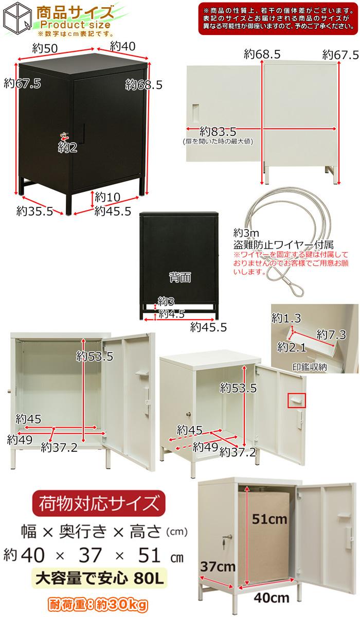 丈夫な 宅配ボックス スチール製 戸建用 一軒家用 宅配 ボックス - エイムキューブ画像7