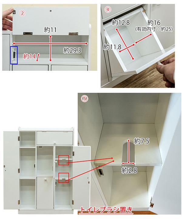 トイレコーナーラック トイレラック トイレ収納ラック - エイムキューブ画像5