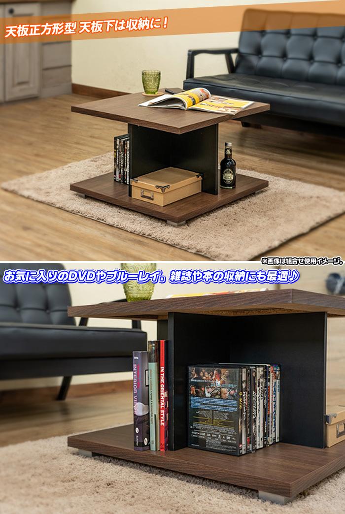 座卓 センターテーブル シンプルデザイン 天板 正方形 - aimcube画像2