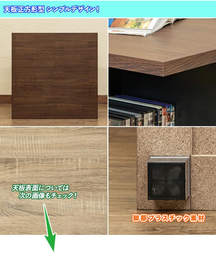シンプル テーブル 幅60cm ローテーブル サイドテーブル オープンラック - エイムキューブ画像3
