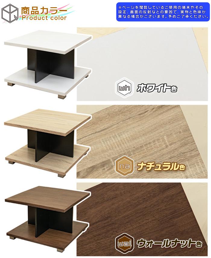 シンプル テーブル 幅60cm ローテーブル サイドテーブル オープンラック - エイムキューブ画像5