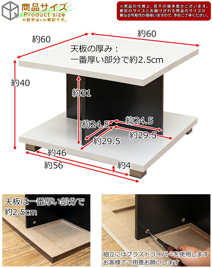 座卓 センターテーブル シンプルデザイン 天板 正方形 - aimcube画像6