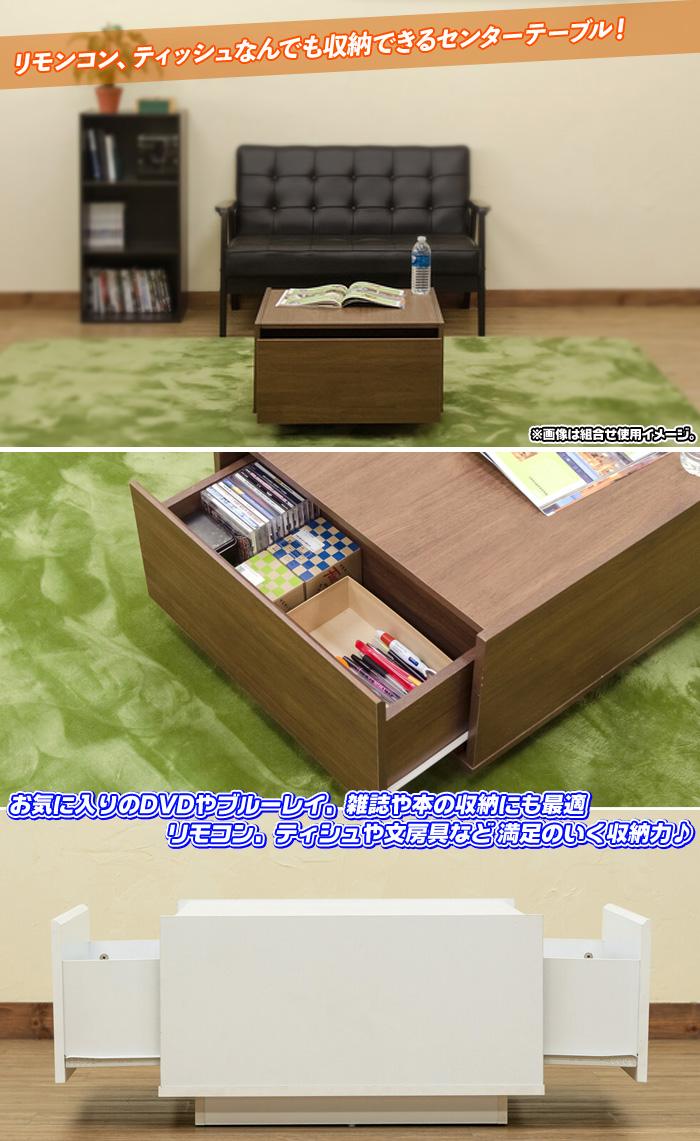 シンプル 座卓 リビングテーブル 収納付 テーブル 高さ33.5cm - aimcube画像2