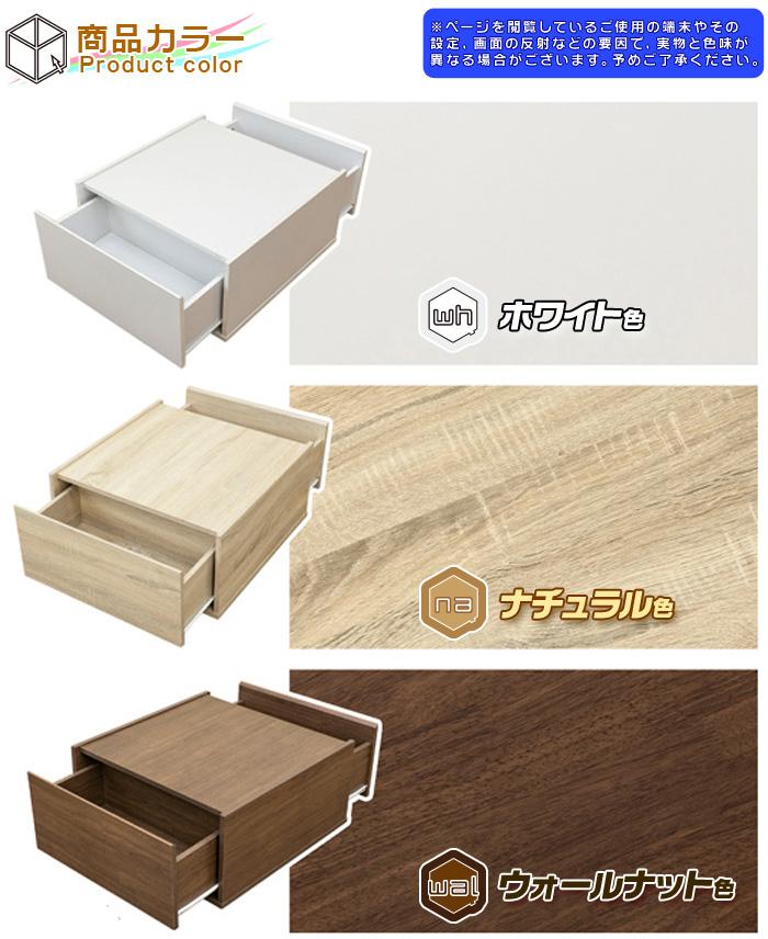 センターテーブル 幅58.5cm 引出し収納付 シンプルデザイン ローテーブル - エイムキューブ画像5