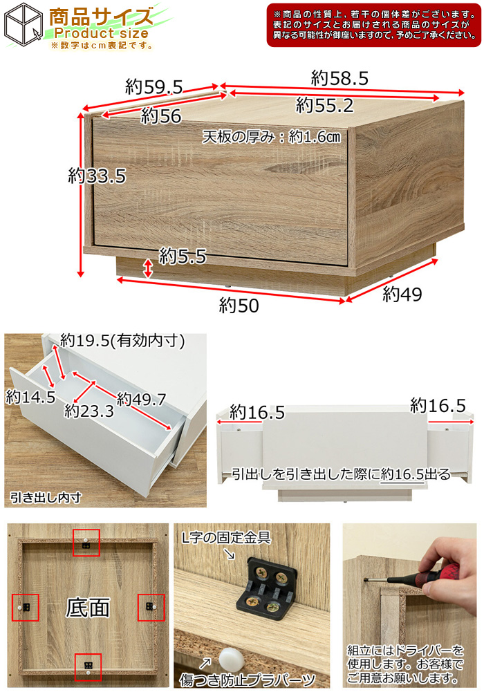 シンプル 座卓 リビングテーブル 収納付 テーブル 高さ33.5cm - aimcube画像6