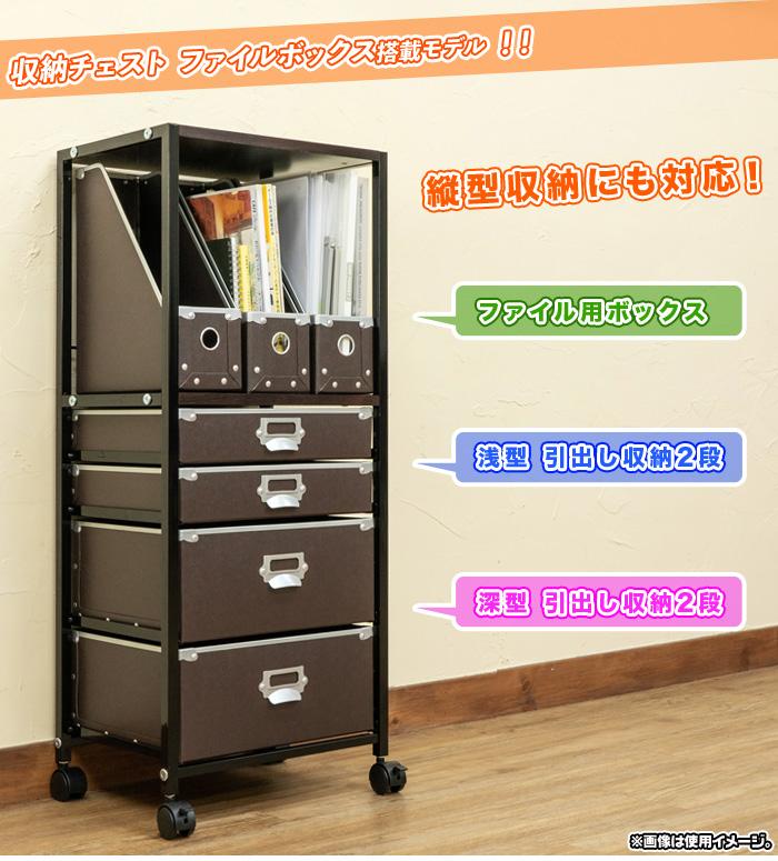 収納チェスト サイドチェスト デスクサイドワゴン キャスター付 - aimcube画像2