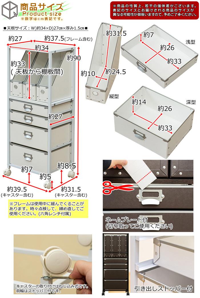 収納チェスト サイドチェスト デスクサイドワゴン キャスター付 - aimcube画像6