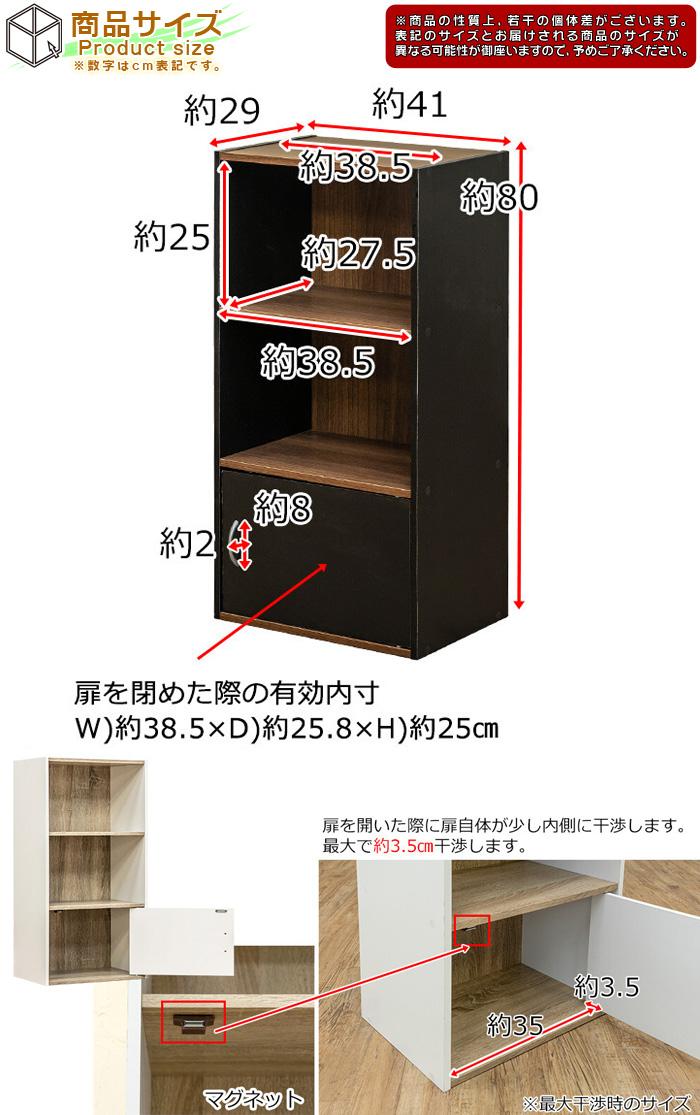 収納 シンプル ラック 扉付き 電話台 FAX台 高さ80cm - aimcube画像6