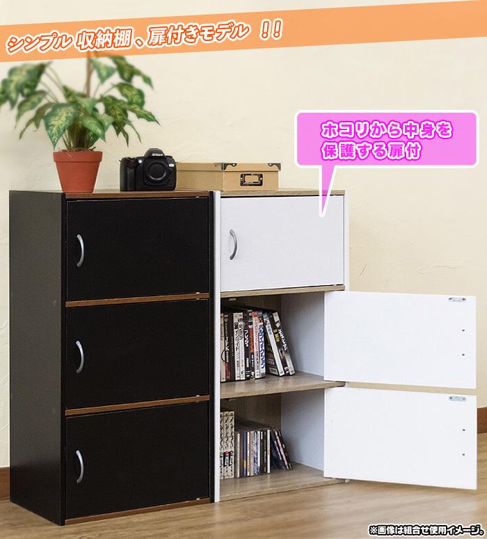 収納 シンプル ラック 扉付き 電話台 FAX台 高さ80cm - aimcube画像2