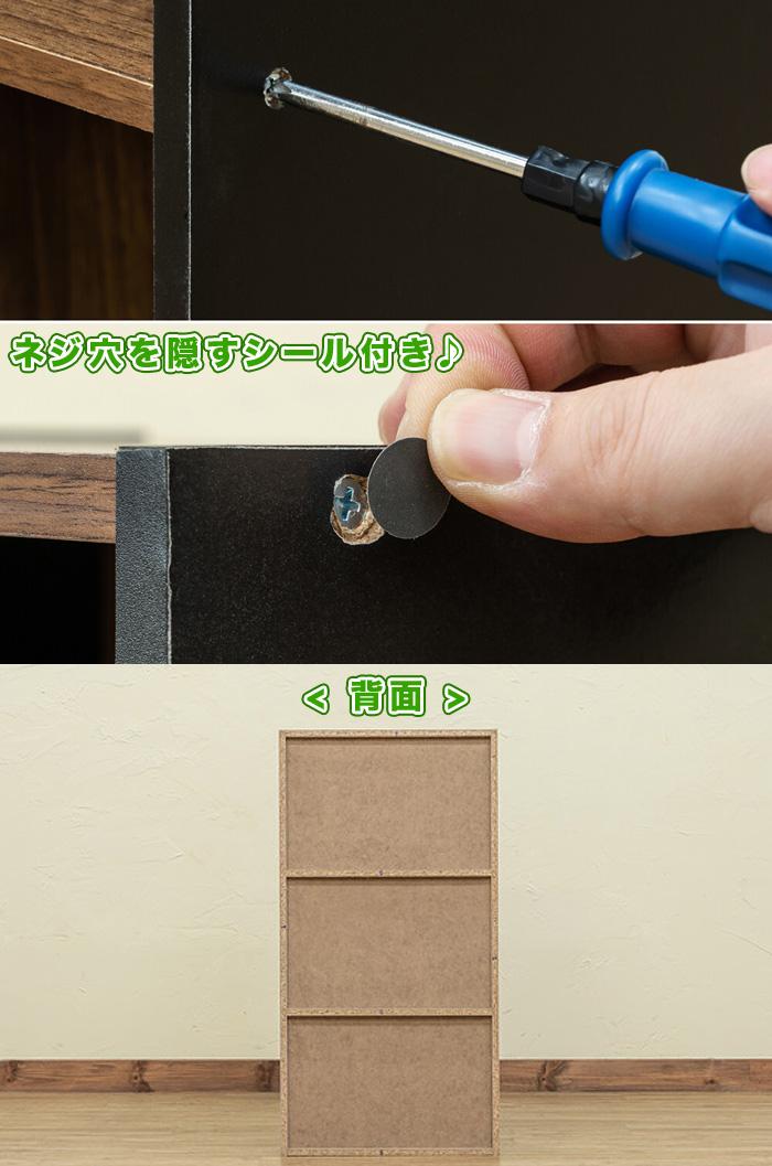 収納 シンプル ラック 扉付き 電話台 FAX台 高さ80cm - aimcube画像4