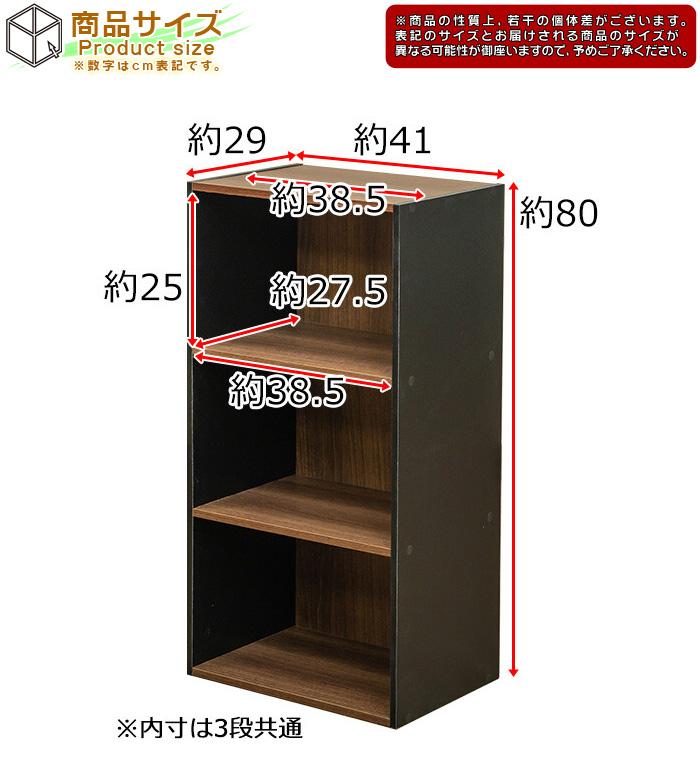 収納 シンプル ラック 電話台 FAX台 棚 高さ80cm - aimcube画像6