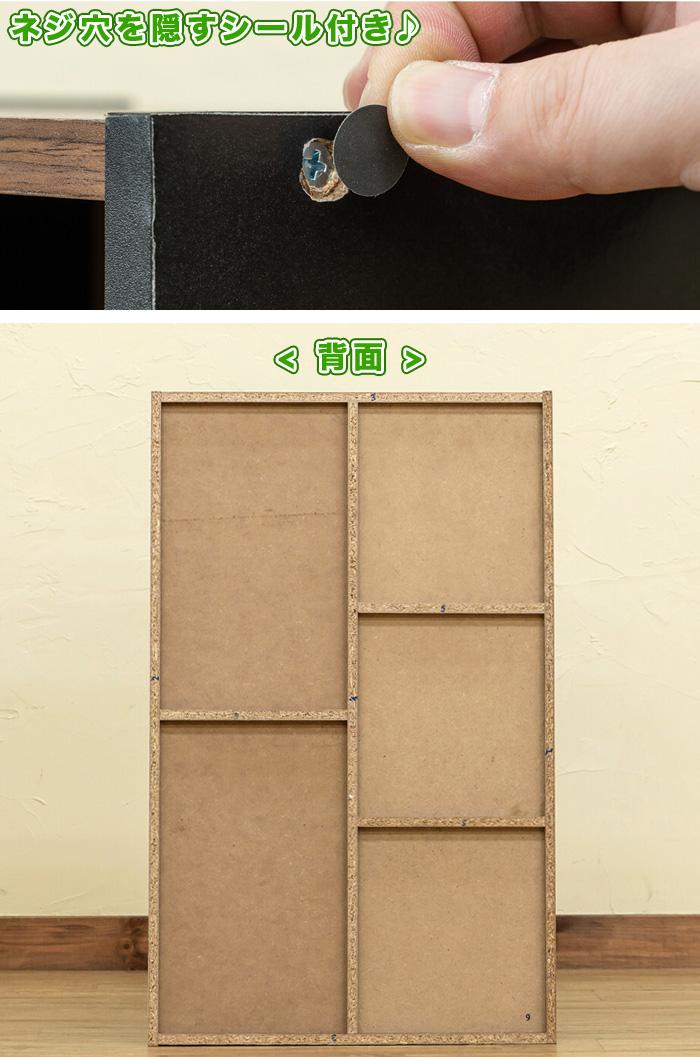 収納 シンプル ラック 電話台 FAX台 棚 高さ80cm - aimcube画像4