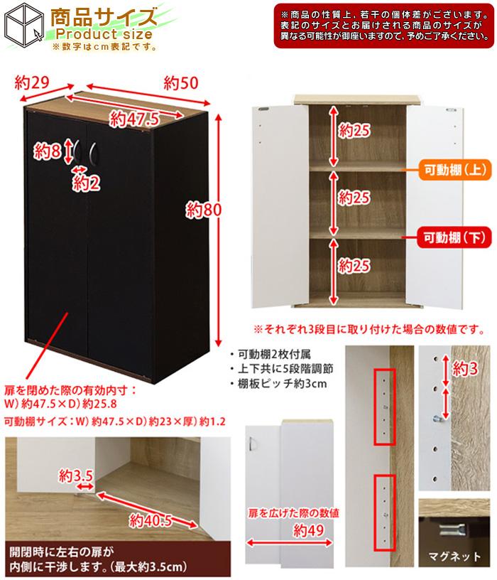 DVD ブルーレイ 本 漫画 収納 電話台 FAX台 可動棚2枚 高さ80cm - aimcube画像6