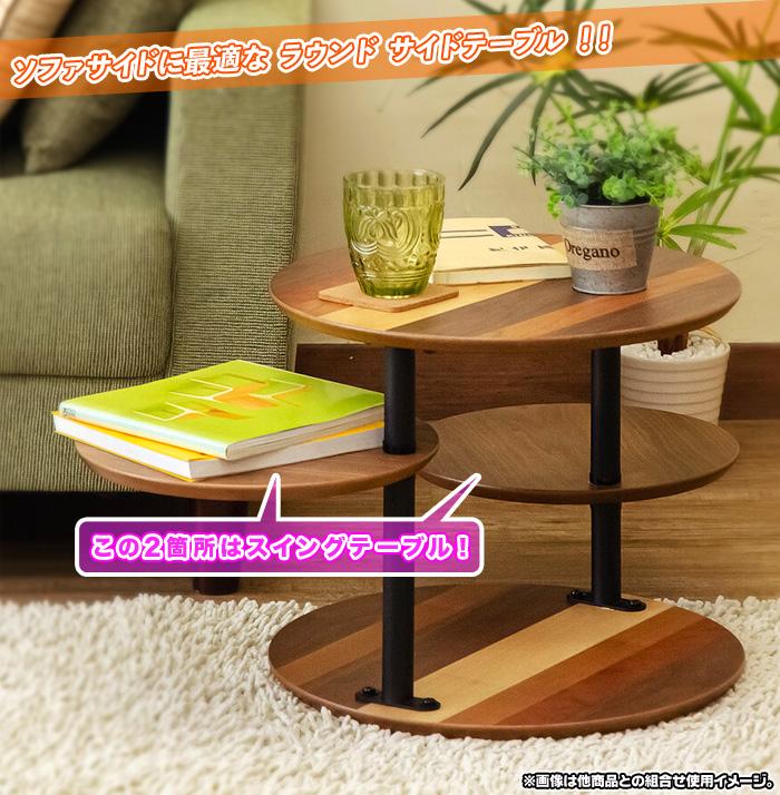 ミニテーブル スイングテーブル アジャスター搭載 高さ35.5cm - aimcube画像2