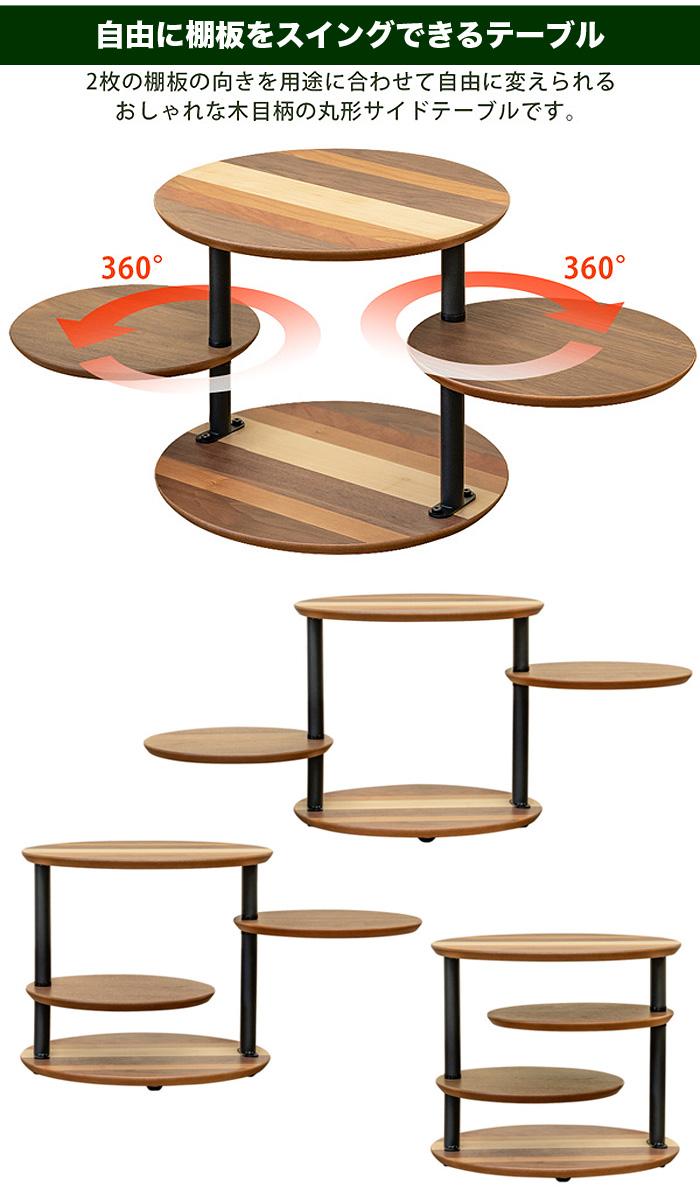 ラウンドサイドテーブル 天板幅40cm サイドテーブル ソファサイドテーブル - エイムキューブ画像3