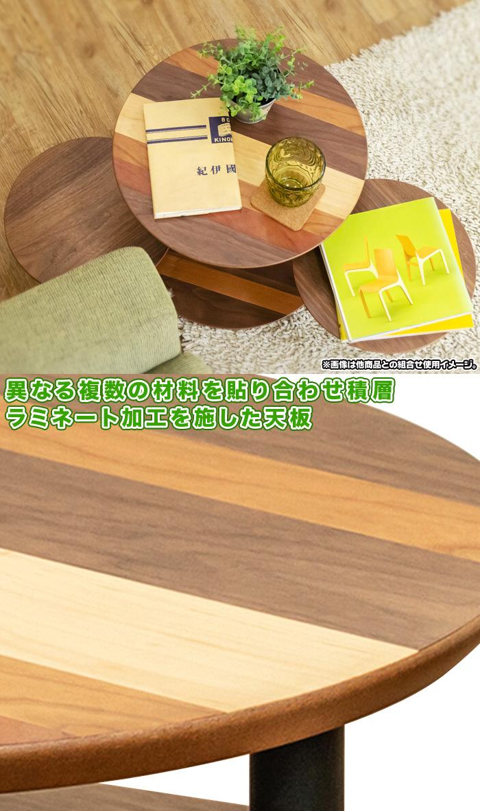 ミニテーブル スイングテーブル アジャスター搭載 高さ35.5cm - aimcube画像4