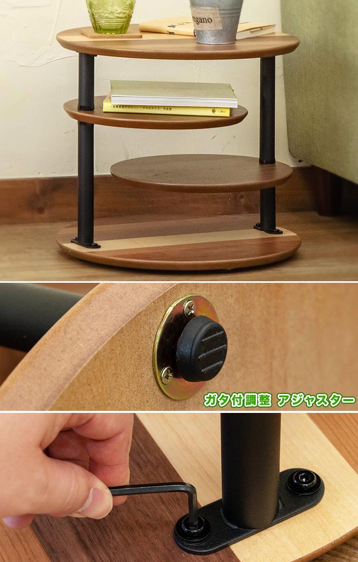 ラウンドサイドテーブル 天板幅40cm サイドテーブル ソファサイドテーブル - エイムキューブ画像5