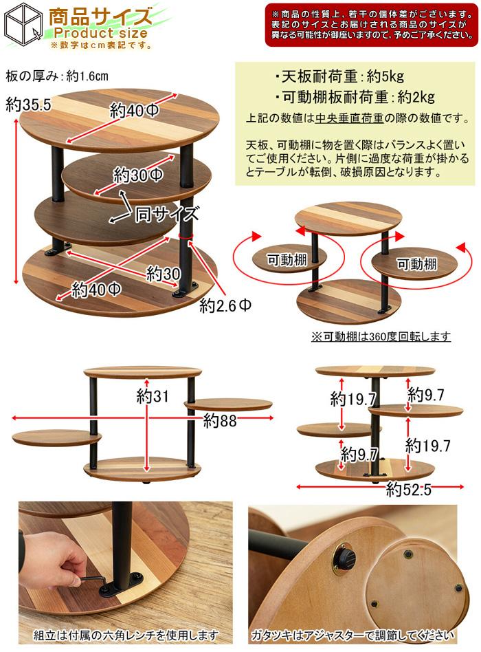 ミニテーブル スイングテーブル アジャスター搭載 高さ35.5cm - aimcube画像6