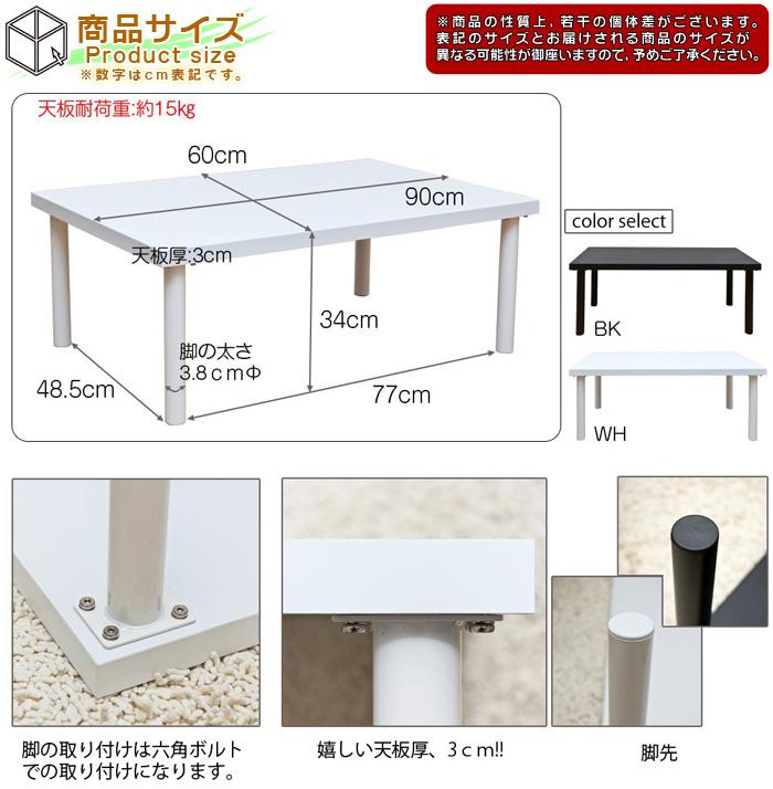 フリーローテーブル 幅90cm 奥行き60cm 高さ34cm フリーデスク 机 作業台 - エイムキューブ画像5