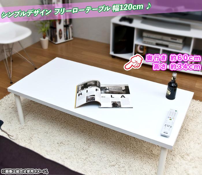 ローデスク ローテーブル パソコンデスク 文机 食卓 テレワークにも最適 - aimcube画像2