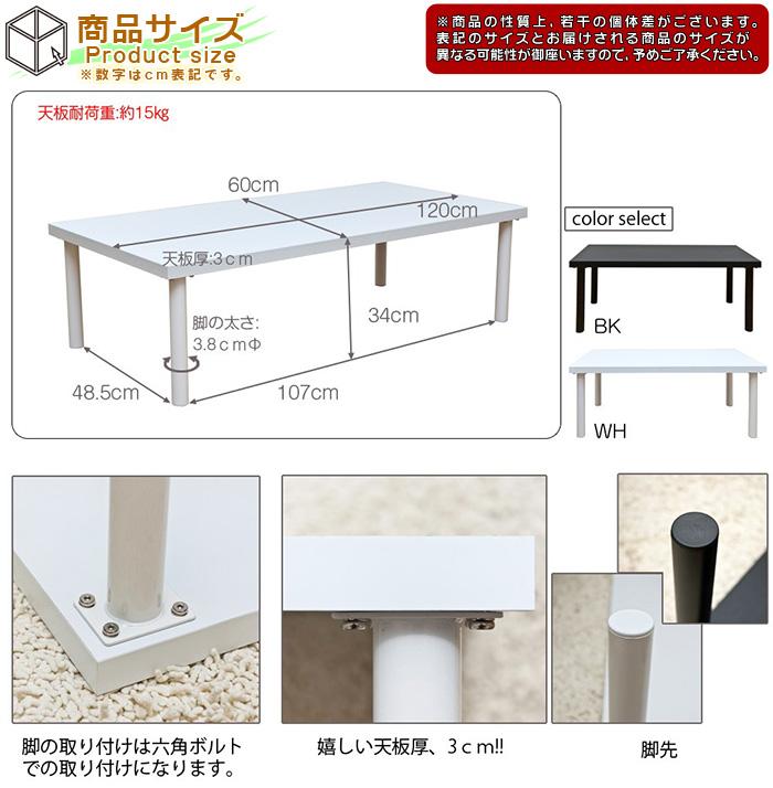 フリーローテーブル 幅120cm 奥行き60cm 高さ34cm フリーデスク 机 作業台 - エイムキューブ画像5