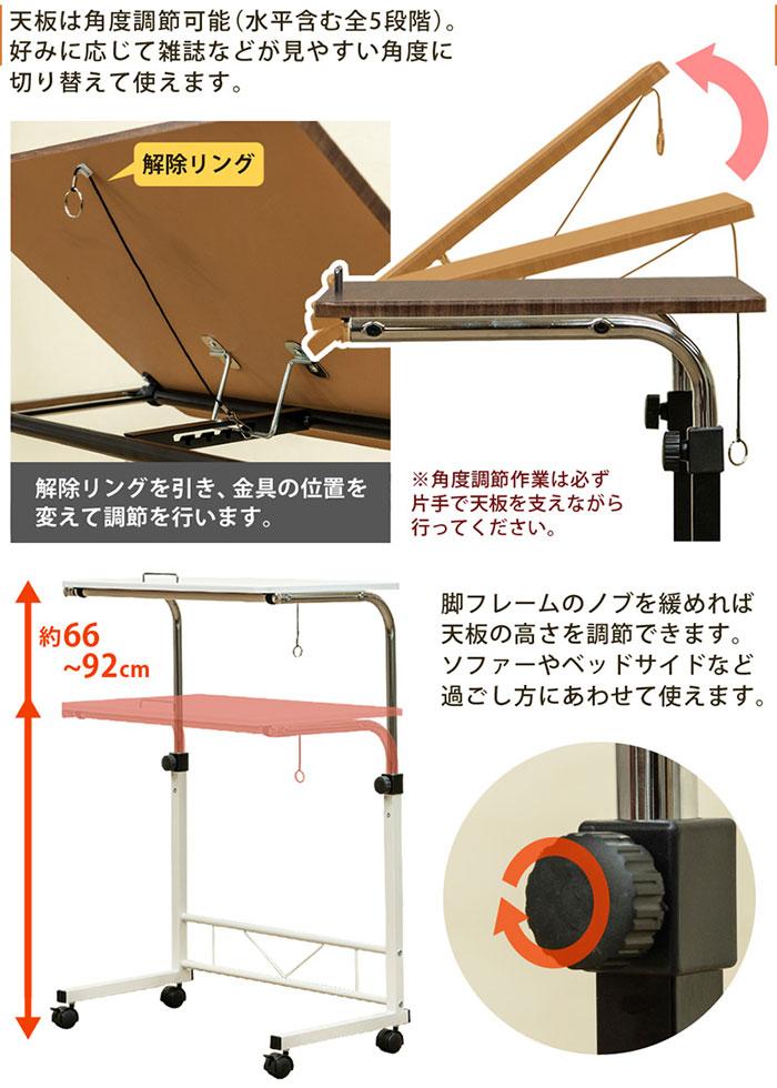 介護用テーブル 簡易テーブル 角度調節 補助台 キャスター付 - aimcube画像4
