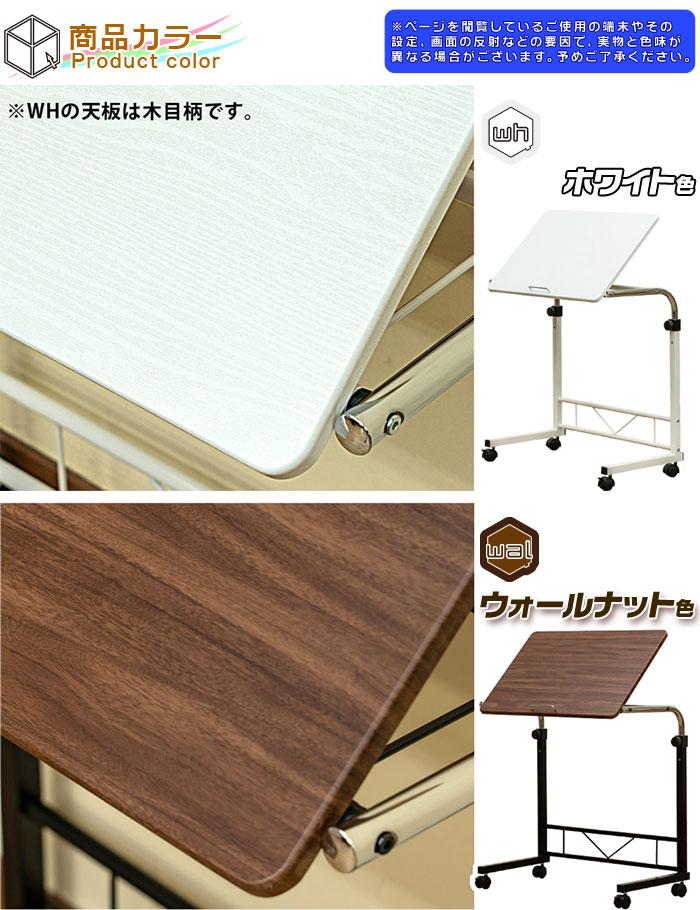 サイドテーブル マルチテーブル 高さ調整 ベッドテーブル 作業台 - エイムキューブ画像5