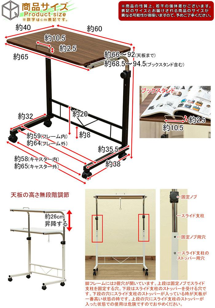 介護用テーブル 簡易テーブル 角度調節 補助台 キャスター付 - aimcube画像6