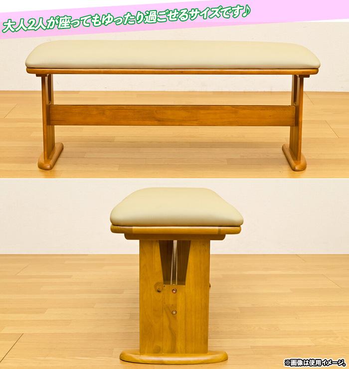 食卓ベンチ 食卓椅子 長椅子 ベンチチェアー 天然木製 - aimcube画像2