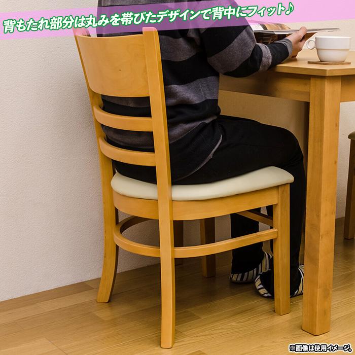 ダイニング 椅子 食卓チェア 同色2脚セット 食卓用イス 食卓椅子 2脚セット - aimcube画像2