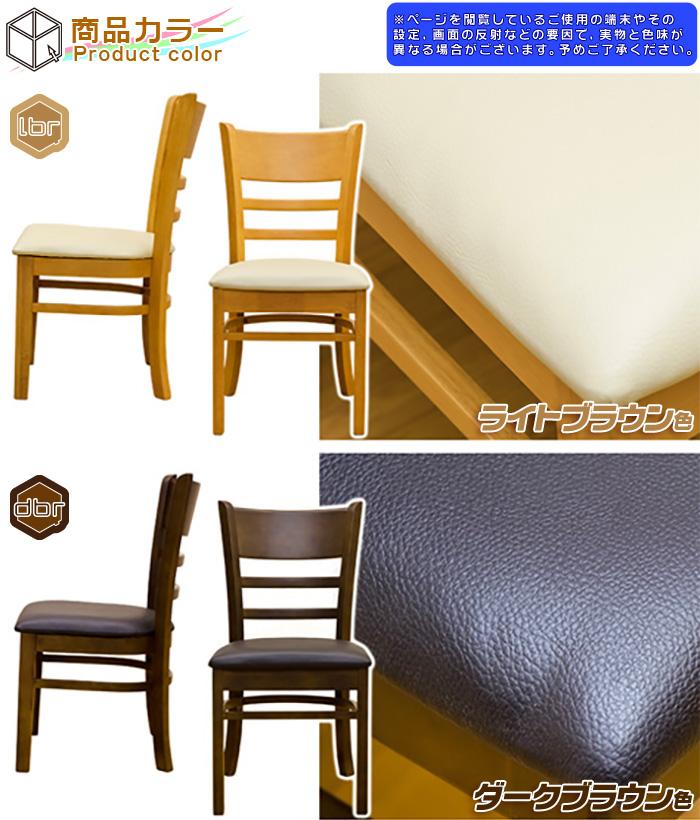 ダイニング 椅子 食卓チェア 同色2脚セット 食卓用イス 食卓椅子 2脚セット - aimcube画像4