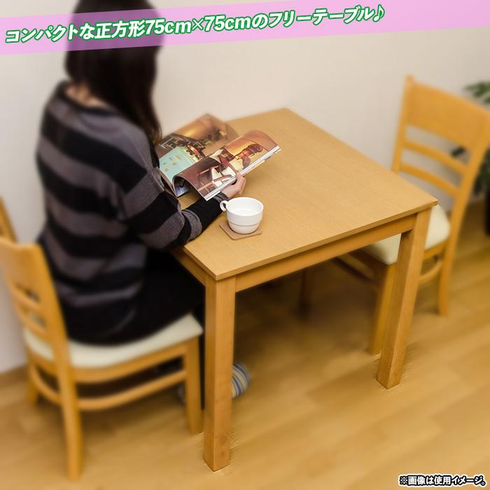 食卓テーブル ファミリーテーブル 食卓 天板厚2cm - aimcube画像2