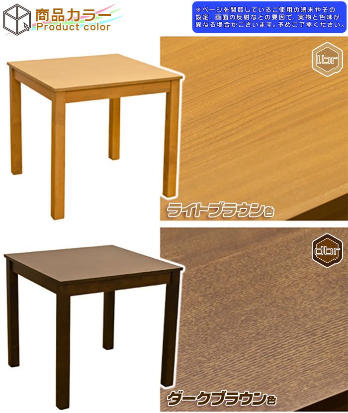 食卓テーブル ファミリーテーブル 食卓 天板厚2cm - aimcube画像4