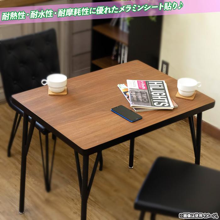 角丸 食卓テーブル 2人用 木製 テーブル おしゃれ 台 スチール脚 - aimcube画像2