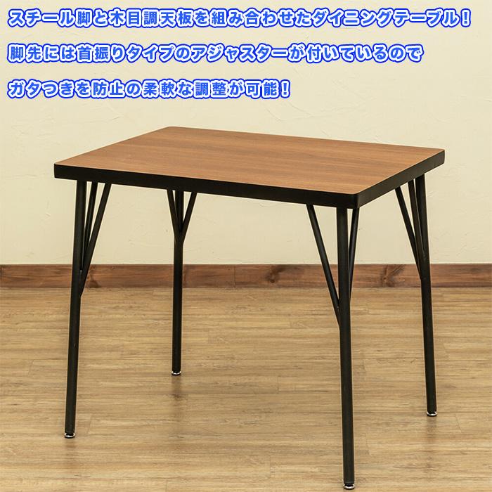 北欧風 シンプル ダイニングテーブル 幅80cm 奥行60cm 食卓 作業台 - エイムキューブ画像3