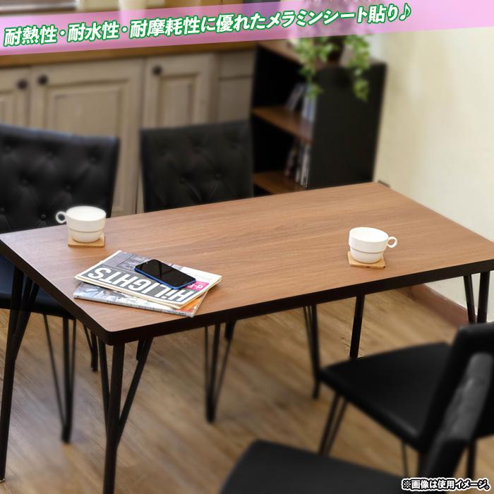 角丸 食卓テーブル 4人用 木製 テーブル おしゃれ 台 スチール脚 - aimcube画像2