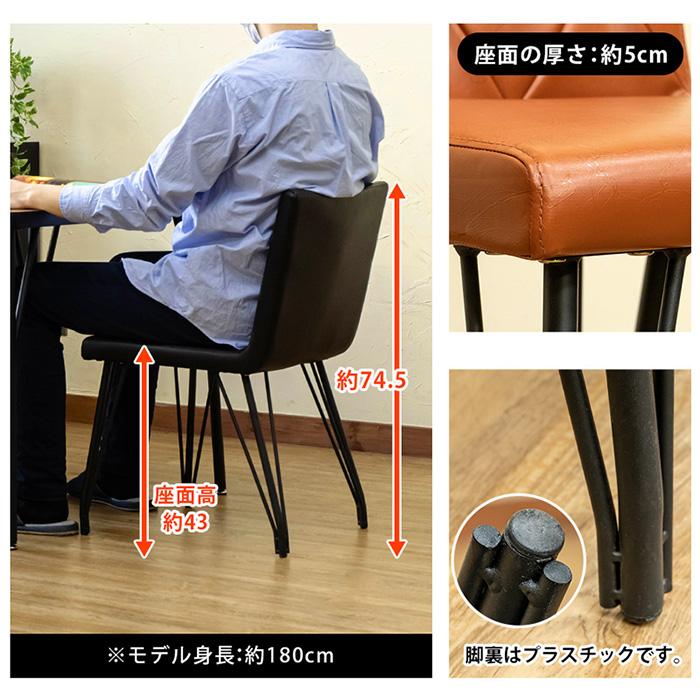 ダイニング椅子 食卓チェア モダン デザイン 2脚セット - aimcube画像6