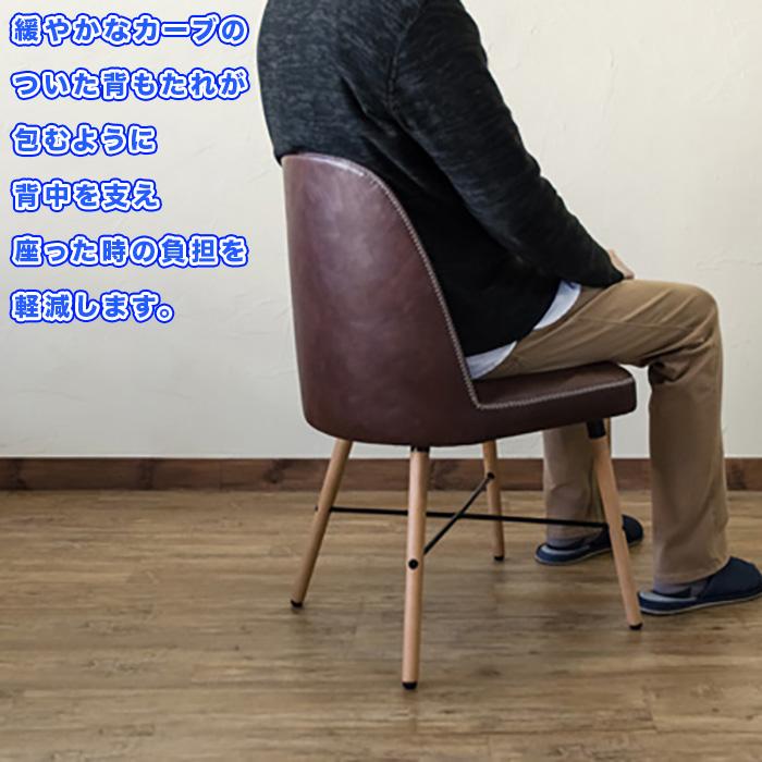 シンプル チェア 一人用 カフェ風 椅子 おしゃれ カフェチェア - エイムキューブ画像3