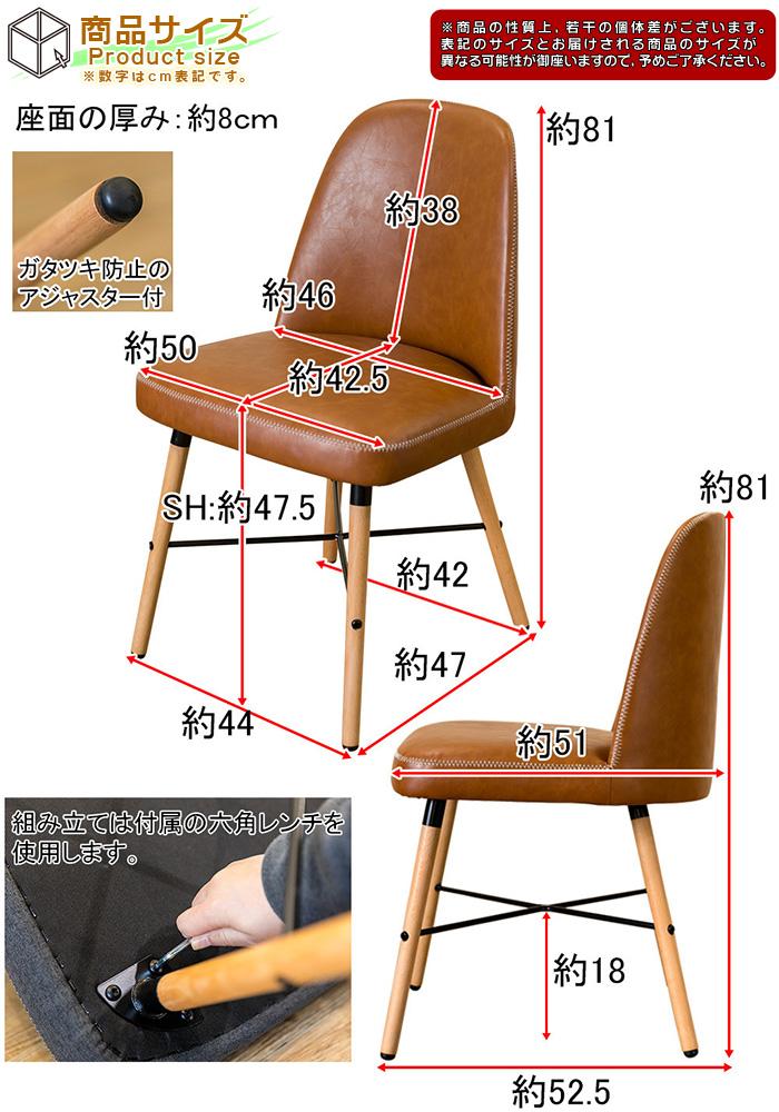 シンプル チェア 一人用 カフェ風 椅子 おしゃれ カフェチェア - エイムキューブ画像5