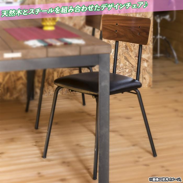 ダイニング椅子 食卓チェア モダン デザイン 2脚セット - aimcube画像2