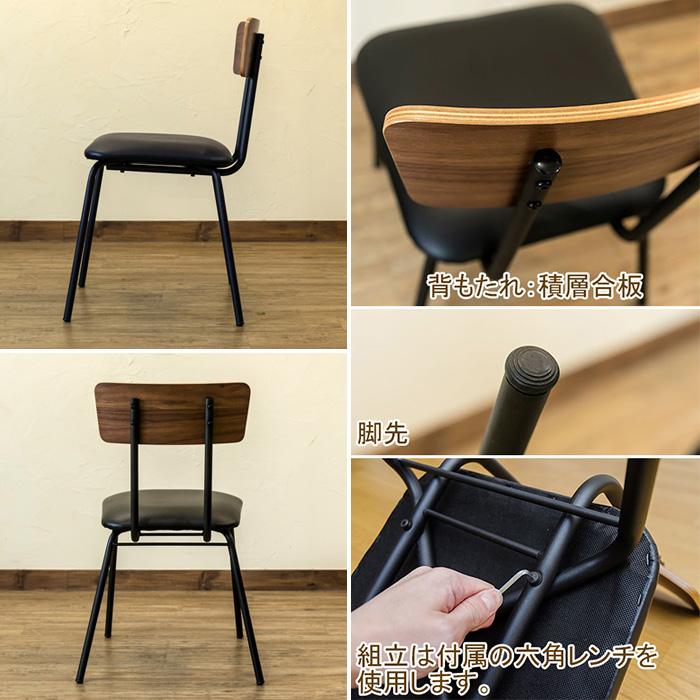 ダイニング椅子 食卓チェア モダン デザイン 2脚セット - aimcube画像4
