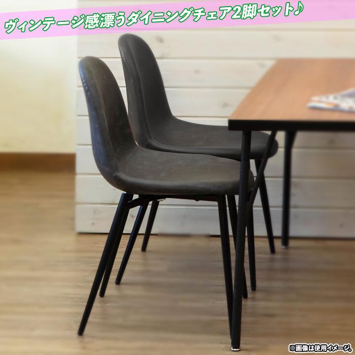 ダイニング椅子 食卓チェア モダン デザイン シンプル 2脚セット - aimcube画像2