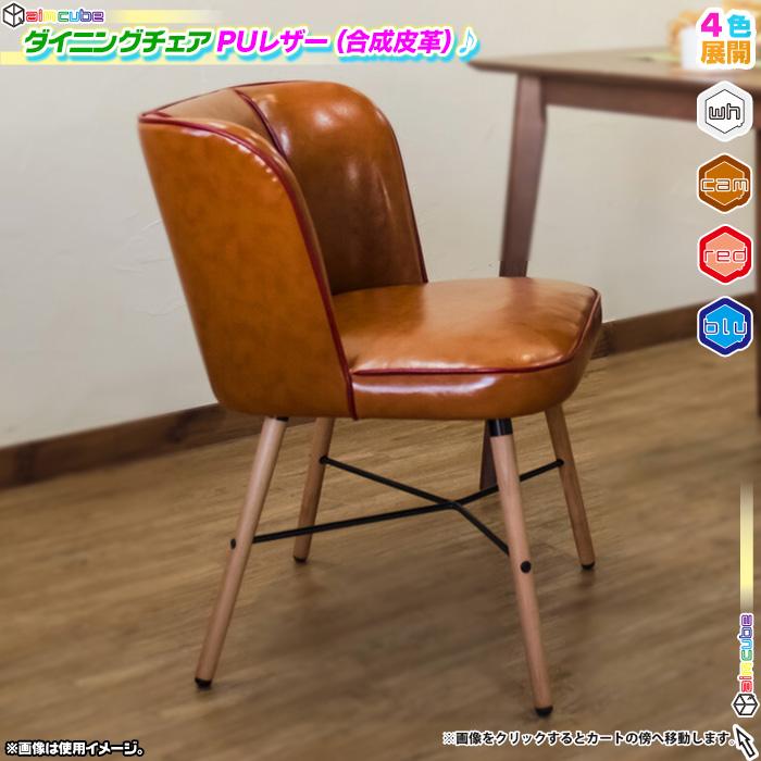 シンプル チェア 一人用 カフェ風 椅子 おしゃれ カフェチェア - エイムキューブ画像1