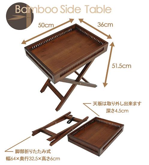 和風サイドテーブル 折りたたみテーブル ナイトテーブル - エイムキューブ画像5