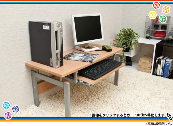 パソコンデスク 幅90cm ロータイプ ローデスク - aimcube画像1
