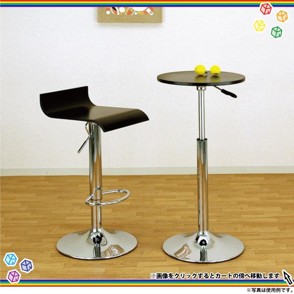 ガス圧 バーテーブル 40cm幅 昇降テーブル カウンターテーブル サイドテーブル - エイムキューブ画像1