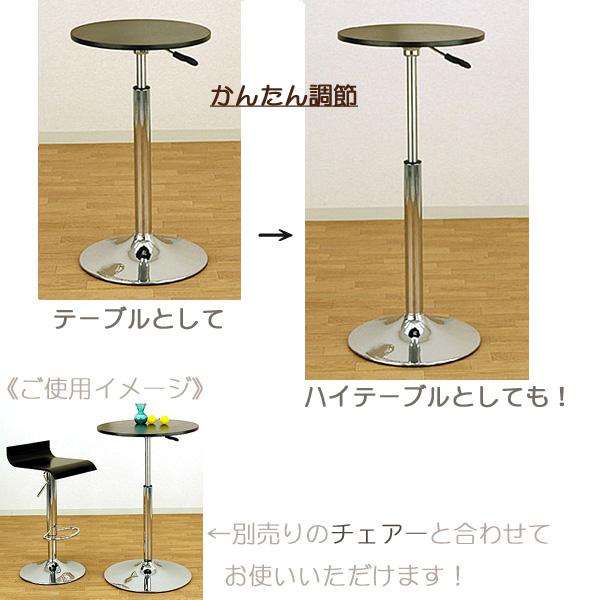コーヒーテーブル 40cm幅 ラウンドテーブル 丸テーブル 丸型テーブル - aimcube画像4