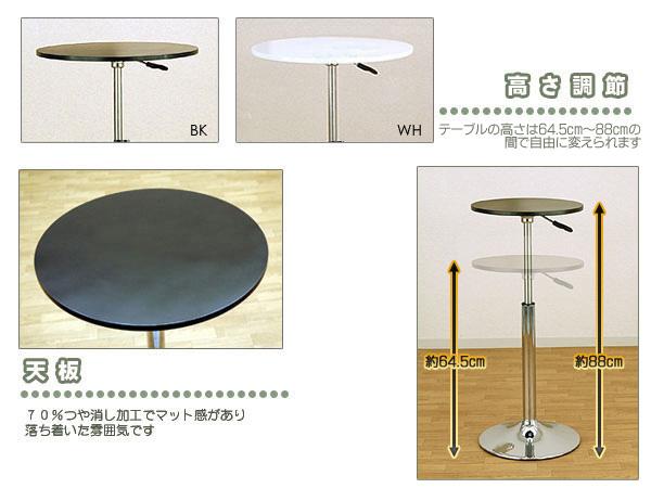 ガス圧 バーテーブル 40cm幅 昇降テーブル カウンターテーブル サイドテーブル - エイムキューブ画像5