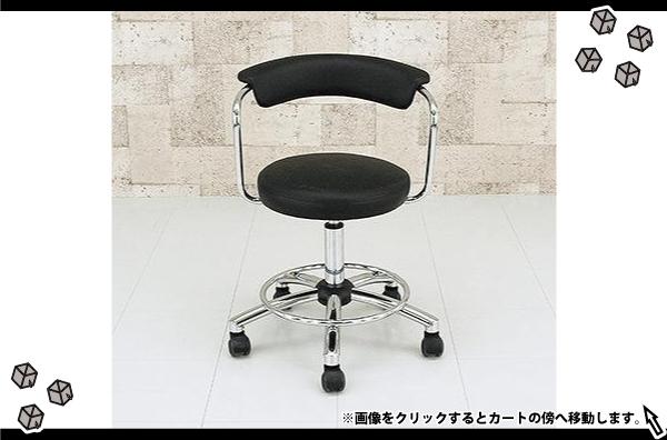 美容室チェア 黒 ブラック オフィスチェア カウンターチェア - エイムキューブ画像1